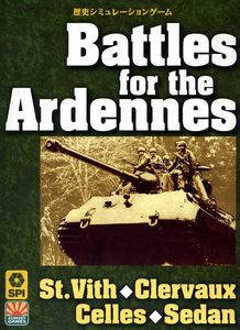Battles for he Ardennes
